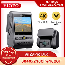 Car DVR Camera Car-Video-Recorder Dash-Cam Sony-Sensor Front 4k with GPS for Cam-Pro