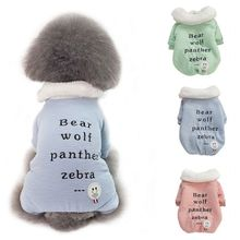 Casual Pet Dog Hoodie Puppy Autumn Winter Coats Plush Collar Letter Printing Clothes Warm Supplies PGM
