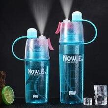 Спортивная бутылка для воды на открытом воздухе креативный спрей