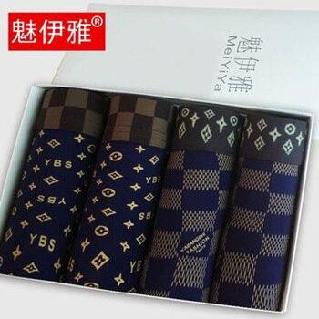 MEIYIYA 4pcs/lot Mens Boxers Summer Colorful Modal Male Panties Solid Flexible Shorts Boxer Pure Color Pants Sets