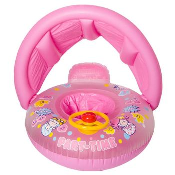 Baby Kids Summer Swimming Ring Inflatable Yacht Seat Float Boat Swim Pool Toy hot juegos inflatable swimming ring animal modeling seat boat float boat water sports children mounts dolphin large kids toy