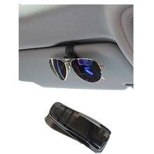Car Sun Visor Glasses Sunglasses Ticket Receipt Card Clip Storage Holder Eyeglasses Auto Accessories