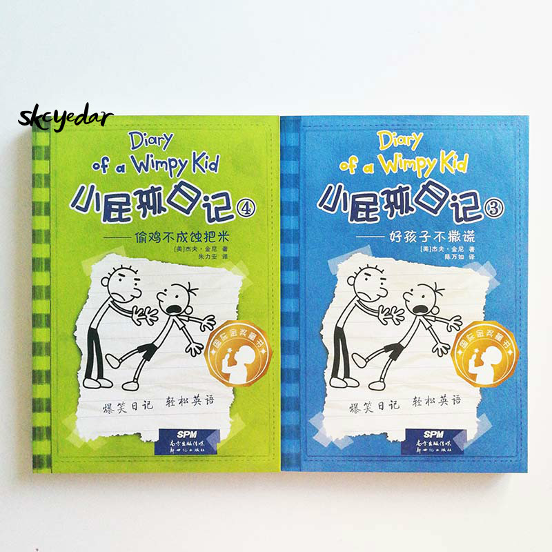 2Pcs/set Diary Of A Wimpy Kid Bilingual Version 3&4  Simplified Chinese And English Rodrick Rules Bilingual Comic Books For Kids