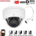 Металлическая купольная IP-камера H265 + 5 Мп POE ONVIF, Аудиозапись, камера видеонаблюдения 3 Мп 5 МП, антивандальная IP66 наружная домашняя Видеосист...