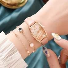Квадратные Роскошные Кварцевые часы женские из искусственной