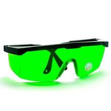 Фиолетовый синий лазер безопасность очки для 405 нм 450 нм лазер защитный очки волосы удаление глаза защита