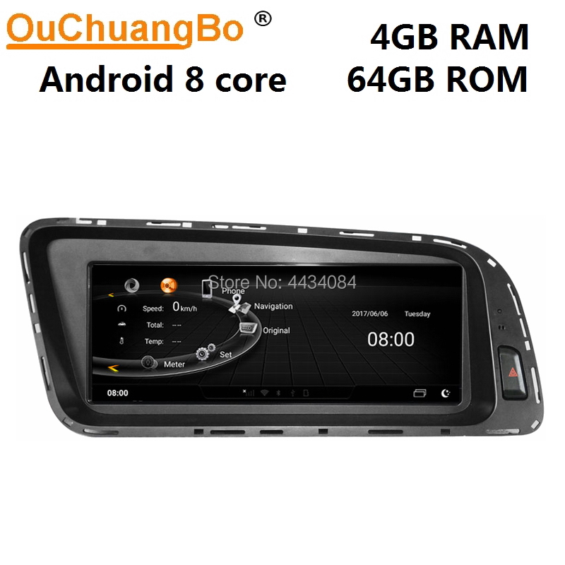 Ouchuangbo 8.8 inch car stereo GPS radio head unis for Audi Q5 SQ5 2009-2015 support 8 cores 4+64 1080P android 9.0 OS free map