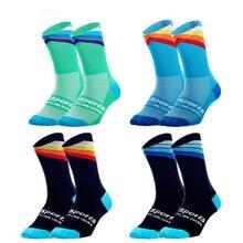 2020 велосипедные носки мужские спортивные износостойкие для