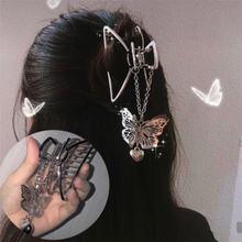 Корейская любовь кулон с кисточками полый Бабочка Мода Металл