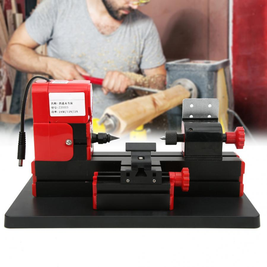 AC100-240V Z20003 Wood Turning Lathe DIY Mini Wood Turning Lathe High Speed Woodworking Machine Lathe General Drill