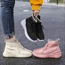 Women's Running Shoes Female Sport Outdoor Breathable Sneakers Athletic Designer Footwear Ladies High Sock Shoe Moda Mujer 2019