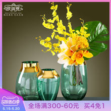 Современная простая Роскошная стеклянная ваза для гостиной прозрачная