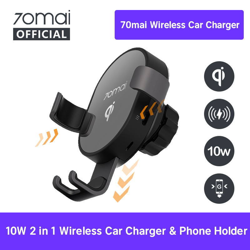 70mai Qi Wireless Car Charger 10W Car Bracket Intelligent Sensor Fast 70 mai Wirless Charger Phone Holder for Car Auto steering wheel phone holder