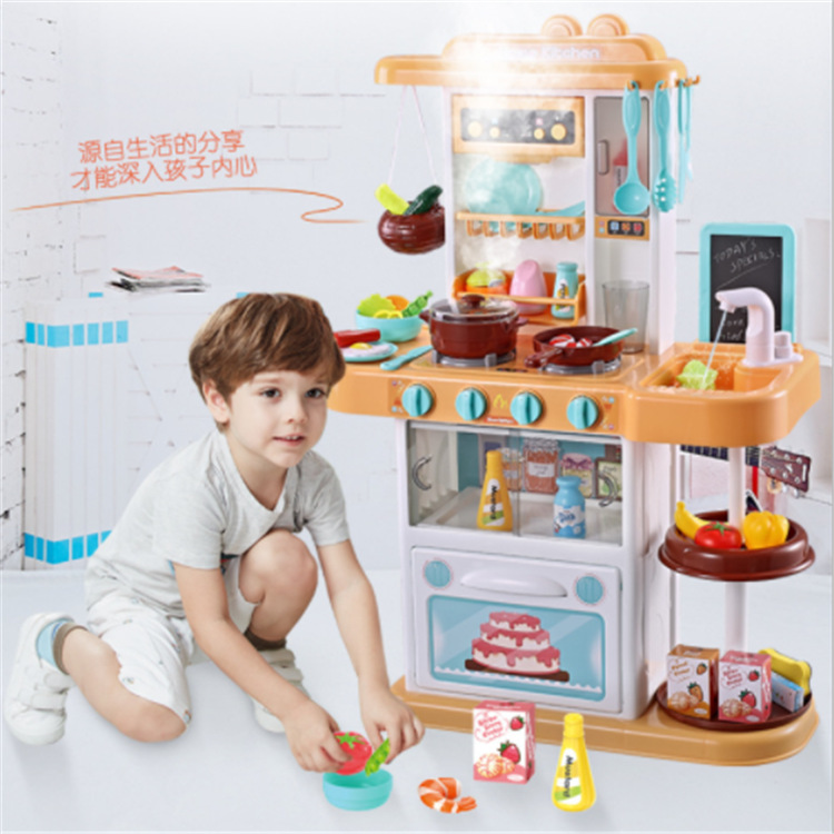 Beibigu Sound And Light Water Extractor Spray Kitchen Play House Model Cooking Cook GIRL'S Toy Set