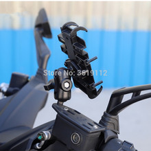 "Motorcycle Brake Clutch Reservoir Cover Base 1"" Ball +Aluminum Dual Socket Arm+for Cell Phones & Smartphones"