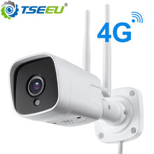 4G sim Camera WiFi Camera 1080P 5MP Sony Sensor Camhi APP microphone speaker human detection Alarm 3G 4G IP Camera