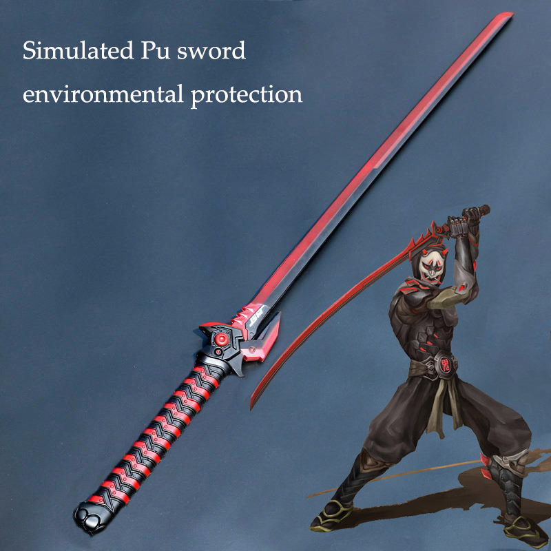 Animation Weapon Props Sword Weapon Dragon's Sword Dark Watcher Prop Evil Ghost Knife Pu Foam Toy Sword Boys Toy