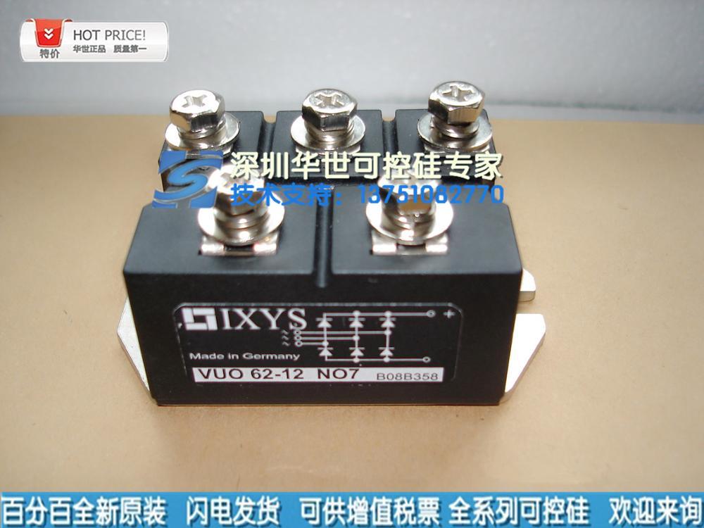 VUO62-12N07 brand new original SCR specials--HSKK