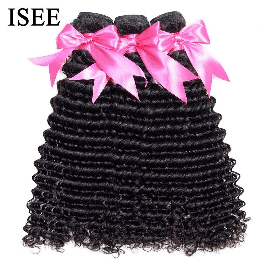 Монгольские волосы ISEE, глубокие вьющиеся накладные волосы, пряди человеческих волос, бесплатная доставка, натуральный цвет, 1/3/4 пряди, волни...