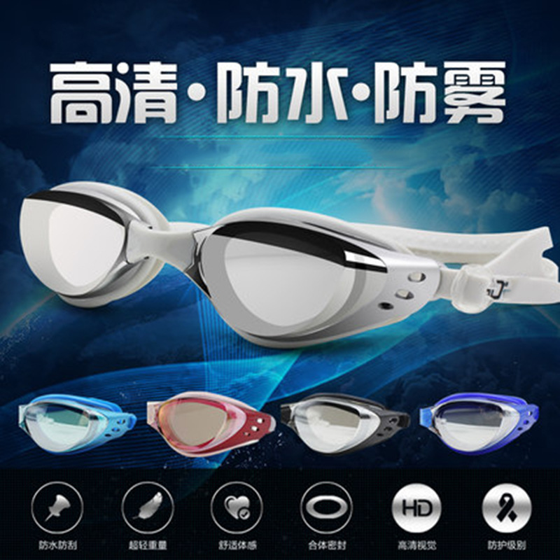 Star Je Electroplating Goggles Film Anti fog Waterproof Anti Ultraviolet Swimming Goggles/Diving Mask/Sy6100 Safety Goggles     - title=