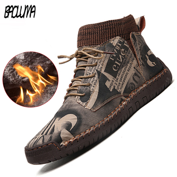 Zimowe męskie buty grube pluszowe ciepłe męskie buty śniegowe zamszowe męskie botki ręcznie męskie buty zimowe odkryte męskie buty VIP tanie i dobre opinie AMEKAR Buty śniegu CN (pochodzenie) Flock ANKLE Stałe Plush Okrągły nosek RUBBER Zima Mieszkanie (≤1cm) Men s winter and spring boots