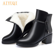 цена на AIYUQI 2019 winter new women high heel boots genuine leather ankle boots female big size 41 42 43 Casual women's wool snow boots
