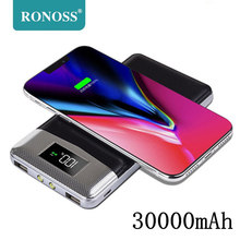 30000mah Power Bank External Battery Built-in Wireless Charger Powerbank Portable QI For iPhone Xiaomi
