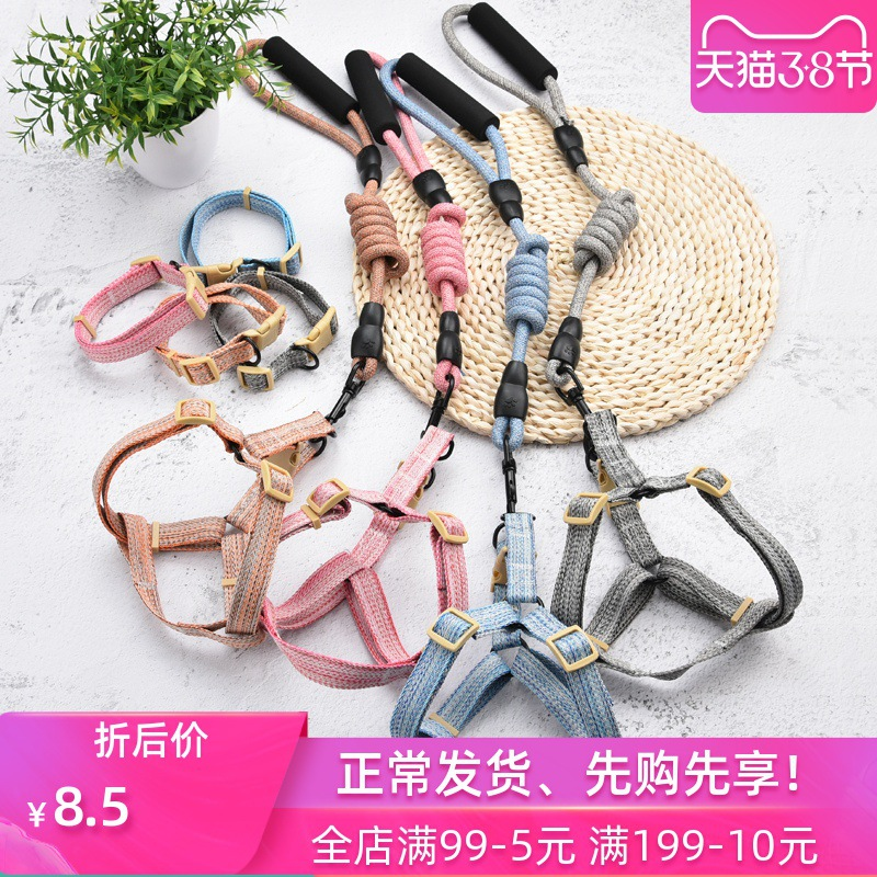 Cat Hand Holding Rope Cat Walker Useful Product Dog Anti-Bite Puppy Dog Small Dogs Rope