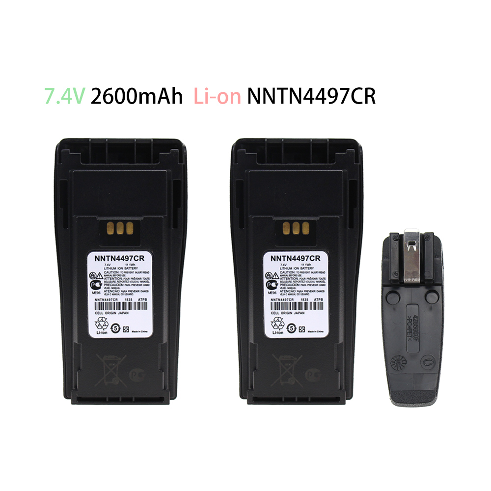 NNTN4497CR 2600mAh Li-on Battery Compatible For Motorola CP200 CP200D PR400 EP450 EP450S DEP450 CP150 CP140 CP160 CP180 CP250 GP