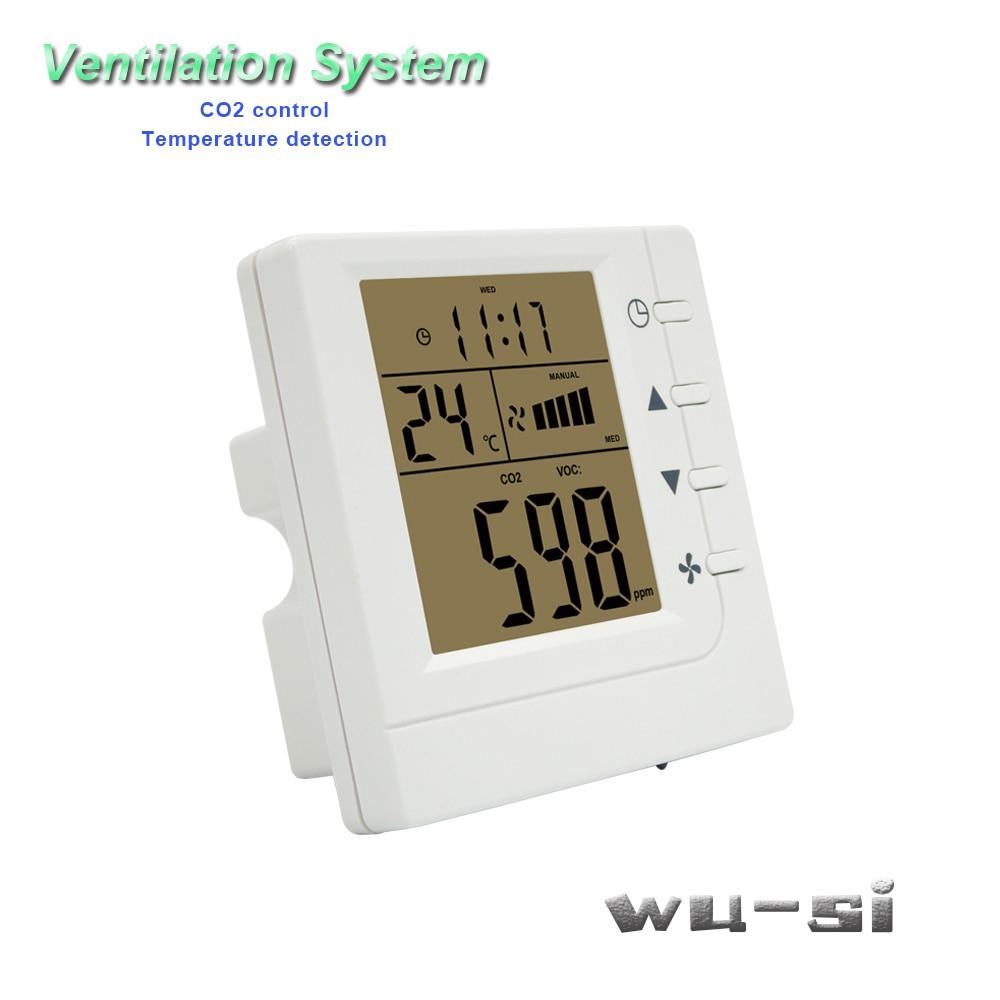 Регулятор качества воздуха в помещении, регулятор CO2 с RS485