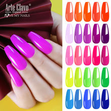 Arte Clavo Gel Nagellak Led Lamp Fluorescerende Kleur Manicure Matt Base Top Coat Losweken Semi Permanant Nail Gel vernissen