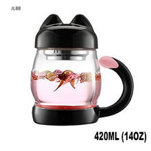Tea-Cup Strainer Mugs Glass Cat-Tail Gifts Halloween Cartoon Cute with Lid