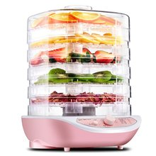 Food Dehydrator Fruit Vegetable Herb Meat Drying Machine Pet Snacks Food Dryer With 5 Trays 220V Pink White