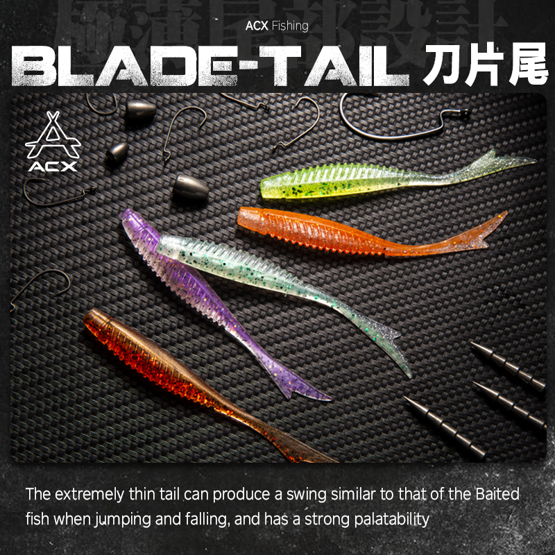 Hunthouse Original Soft Lure Fishing Lure BLADE TAIL 71MM/1G/8PCS 89MM/2G/7PCS Different Reflector Excellent Swimming Style|Fishing Lures| - AliExpress