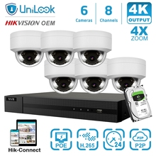 UniLook H.265 8CH 5MP H.265+ 4K HD POE NVR Kit CCTV System IR Outdoor Audio Video Security Systems 2.8~12mm motorized lens HIK C audio system h series h 15spl