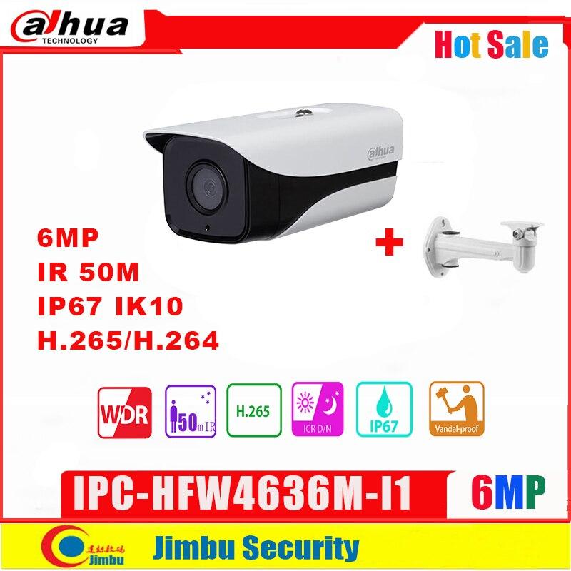 Dahua Camera IPC-HFW4636M-I1 IR distance 50m H.265 /H.264 IP67  WDR 3DNR Day/Night  with free bracket multi-language