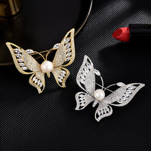 Butterfly brooch pins High-end brooches for women Dress coat Accessories gifts for women enamel pin Fashion Jewelry hijab pins brooches for women hijab pins fashion jewelry cc brooch gifts for women high end wedding brooch dress accessories enamel pins