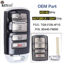 KEYECU 433MHz ID47 Chip TQ8-FOB-4F10 P N 95440-F6000 części OEM Smart 5 przycisk pilot z kluczykiem samochodowym dla Kia Cadenza 2017 2018 2019 tanie tanio CN (pochodzenie) for Kia Cadenza 2017 2018 2019 China FCC ID TQ8-FOB-4F10 with NCF2951X HITAG 3 47 CHIP