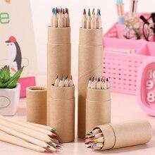Цветные ed карандаши 12 цветов, маленький большой карандаш для рисования, цветной свинцовый карандаш, офисные канцелярские принадлежности, пишущие картины для студентов, Новинка