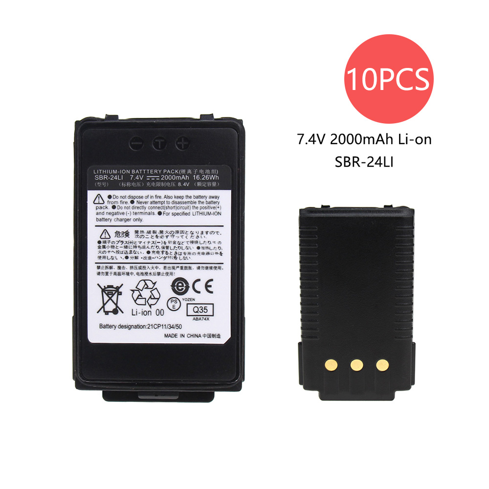 10X Replacement Battery For YAESU FT-70D, YAESU FT-70DR, YAESU FT-70DS Walkie Talkie
