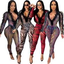Женский сексуальный костюм из двух предметов прозрачный с оборками