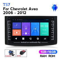 HD1280 * 720 per Chevrolet Aveo T250 2006 - 2012 autoradio Multimedia lettore Video navigazione Android No 2din 2 din DVD