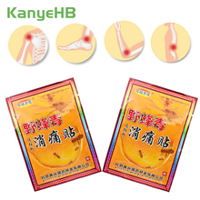 56pcs Body Massage Pain Relief Patch Neck Muscle Orthopedic Plasters Ointment Joints Orthopedic Medical Plaster Sticker A037