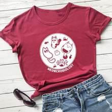 Mikrobiologia bakterii nauka kot koszulka cytat kobiety śmieszne 100% bawełna graficzna hipster casual unisex modna koszulka top dopasowana koszulka