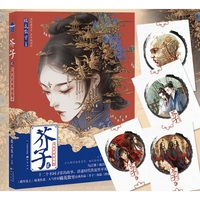 New Jie Zi Chinese Novel Book JuHua SanLi Works The Stories of Little Persons in History Fantasy Novel Volume 1
