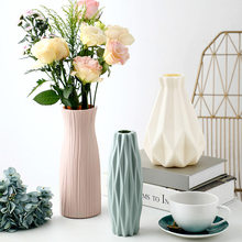 Imitation Ceramic Vase Nordic Style Plastic PE Morandi Living Room Decoration Glass Vase Hydroponic Creative Vase Home Decor