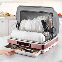 Zastawa stołowa do kuchni pałeczki do czyszczenia szafki elektroniczna suszarka do naczyń ultrafioletowe blat szafka do dezynfekcji UV agd 220V
