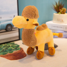 Childrens cute toddler stuffed animal cartoon desert camel doll plush toy home decoration festival gift