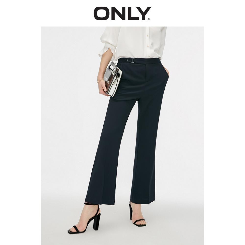 ONLY Women's Slightly Flared Pure Color Crop Pants | 119150523
