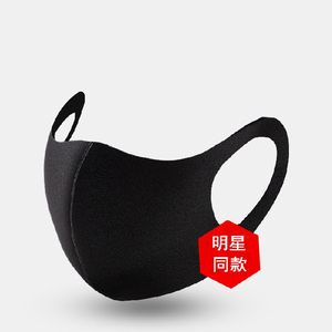 Image 2 - Unisex Sponge Face Mask Reusable anti pollution Face Shield Wind Proof Mouth Cover